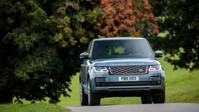 Land Rover Range Rover<br/>SUV
